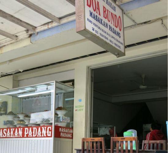 Warung Masakan Padang Doa Bundo - Ruko Ventura Lippo Cikarang